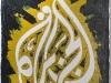 Aljazeera,  olio su tela,  cm. 30x20,  2008